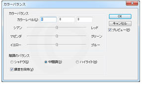 IllustStudio Ver 1.2.0預覽版